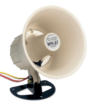 MPI-37 UTC SIREN/SPEAKER, ROUND HORN, 2-CHANNEL (YELP/STEADY) SIREN/SPEAKER IN MPI-8 HOUSING. 6 - 13.8VDC, 800 MA CURRENT DRAW. UP TO 106DB OUTPUT. UL LISTED, LIGHT BEIGE ************************* SPECIAL ORDER ITEM NO RETURNS OR SUBJECT TO RESTOCK FEE *************************