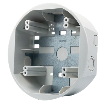SBBCW SYSTEM SENSOR CEILING MOUNT SURFACE BACK BOX WHITE ************************** CLEARANCE ITEM- NO RETURNS *****ALL SALES FINAL****** **************************
