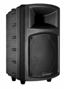 "AMT15 BOGEN 15"" APOGEE MOLDED TRAP SPEAKER ************************* SPECIAL ORDER ITEM NO RETURNS OR SUBJECT TO RESTOCK FEE *************************"
