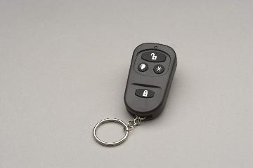 RE200RW RESOLUTION PRODUCTS Honeywell & 2GIG Compatible Keyfob ************************** CLEARANCE ITEM- NO RETURNS *****ALL SALES FINAL******* **************************