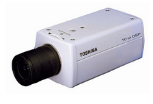 TOS-IK-6420A TOSHIBA HIGH RESOLUTION DIGITAL DAY/NIGHT ************************* SPECIAL ORDER ITEM NO RETURNS OR SUBJECT TO RESTOCK FEE *************************