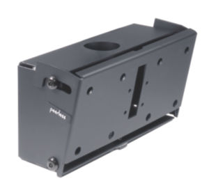 PLCM-2 PEERLESS SOLID POINT FLAT PANEL COLUMN MOUNT ************************* SPECIAL ORDER ITEM NO RETURNS OR SUBJECT TO RESTOCK FEE *************************