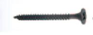 DWSBX6114 LHDOT 6 X 1-1/4 DRYWALL SCREWS PHILLIPS BUGLE HEAD FINE
