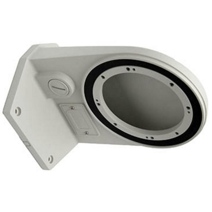 DWC-P20WM2 DIGITAL WATCHDOG Wall Mount Bracket for PTZ20X ************************* SPECIAL ORDER ITEM NO RETURNS OR SUBJECT TO RESTOCK FEE *************************
