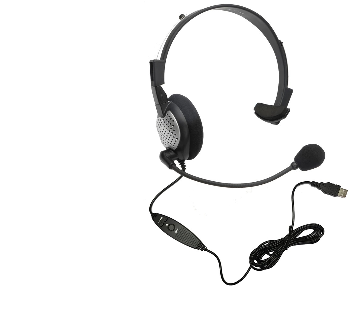 AND-C1-1022300-1 ANDREA NC-181VM USB ON-EAR MONAURAL COMPUTER HEADSET WITH NOISE-CANCELLING MICROPHONE, IN-LINE VOLUME/MUTE CONTROLS, AND BUILT-IN EXTERNAL SOUND CARD WITH USB PLUG