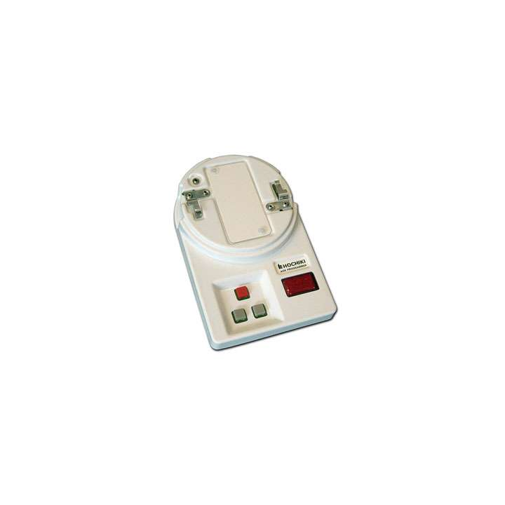 SD505-TCH-B100 SILENT KNIGHT HANDHELD DETECTOR PROGRAMMER ************************* SPECIAL ORDER ITEM NO RETURNS OR SUBJECT TO RESTOCK FEE *************************