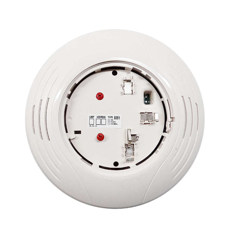 B200S-WH SILENT KNIGHT ADDRESSABLE SOUNDER BASE; WHITE ************************* SPECIAL ORDER ITEM NO RETURNS OR SUBJECT TO RESTOCK FEE *************************