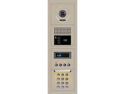 GTV-DES104B AIPHONE GT Video Digital Entrance Panel Kit, 1x4 w/Updated Camera ************************* SPECIAL ORDER ITEM NO RETURNS OR SUBJECT TO RESTOCK FEE *************************