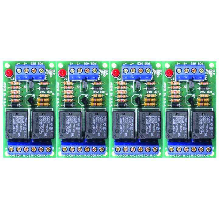 ELK9244 ELK SENSITIVE RELAY 4 PACK 1MA DPDT 12/24V 4 PACK